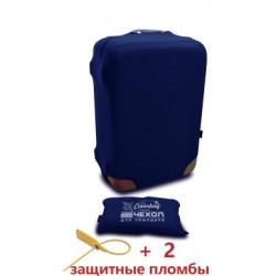 Чехол неопрен на чемодан M синий Высота 55-65см Coverbag CvM0101B