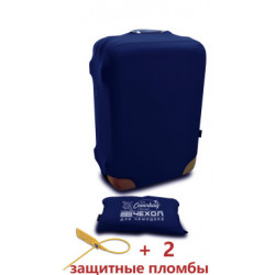 Чехол полиэстер на чемодан M т.синий Высота 55-65см Coverbag CvP0208M
