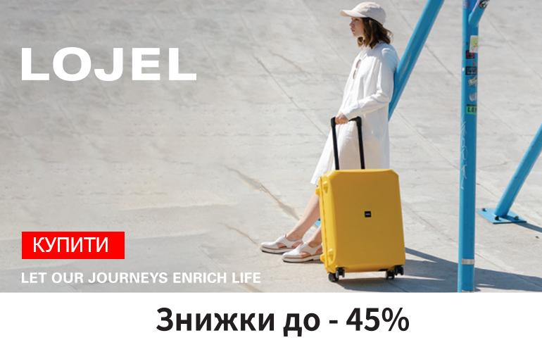 lojel sale to -45%
