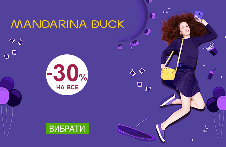 mandarina duck sale -30%