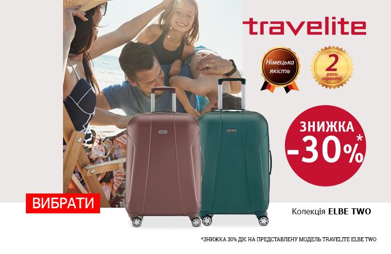 Travelite  Elbe Two sale