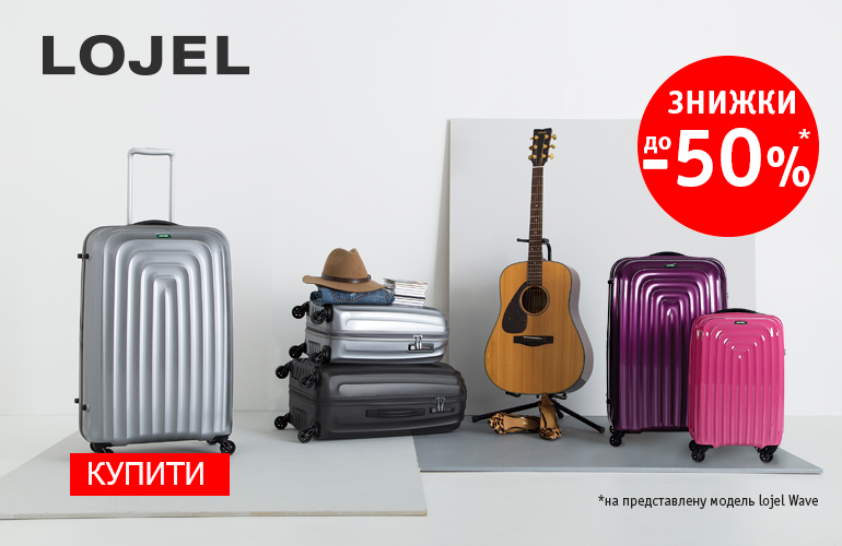 lojel sale to -50%